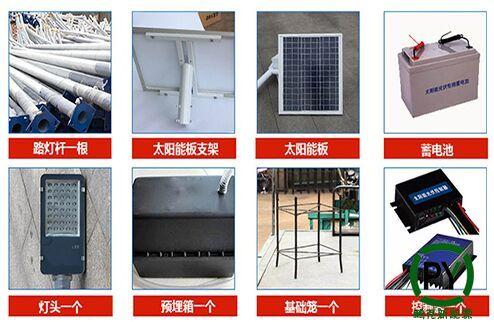 衡水太阳能路灯组件