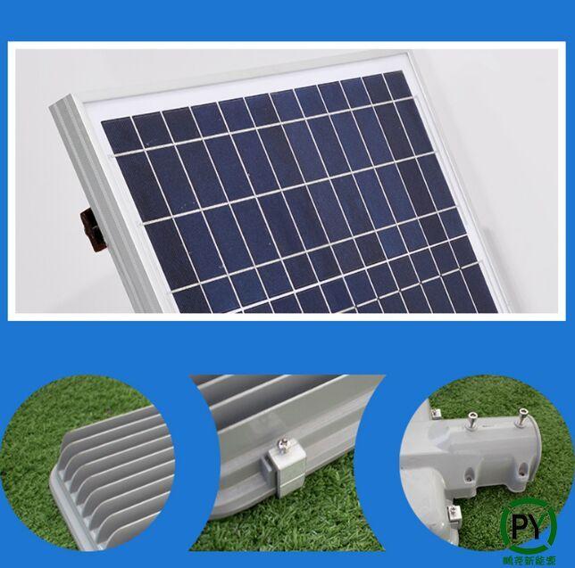 北京太阳能路灯电池板