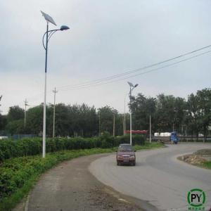 太阳能led路灯安装对地区有什么要求吗