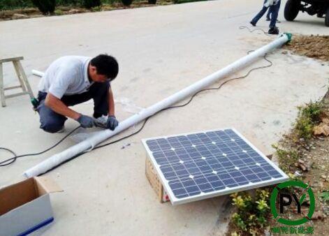 分体太阳能路灯